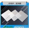 色标传感器专用优质 50分光板 半透半反镜