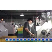 湖北汉美光电科技有限公司宣传片 (83播放)