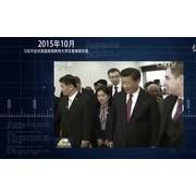 山东凯创光电科技有限公司宣传片 (114播放)