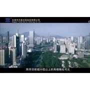 东莞市天楠光电科技有限公司宣传片 (120播放)