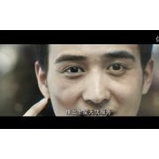 山西皇城光电科技有限公司宣传片. (131播放)