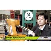 2013慕尼黑上海光博会_武汉华工激光工程有限责任公司_闵大勇 (257播放)