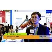 2014慕尼黑上海光博会-煜宸激光技术集团公司-邢飞 (167播放)