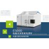 E5000 电弧 直读发射光谱仪