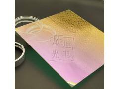 BP940nm带通滤光片
