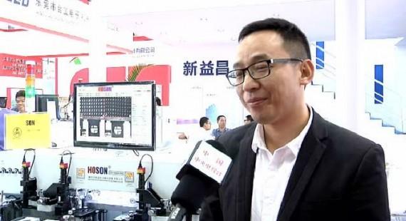 新益昌专注高速固晶机 助力中国制造业技术创新
