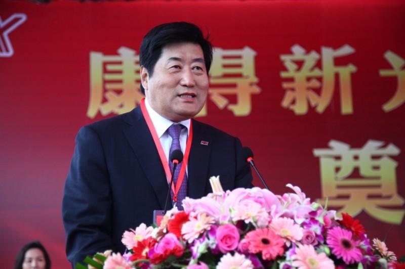 康得新公司董事长钟玉在奠基仪式上发言