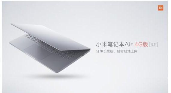 小米联合中国移动发布小米笔记本Air 4G版 售4699元起
