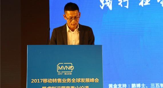 三五智联董事长陈清洋:让通信更智能