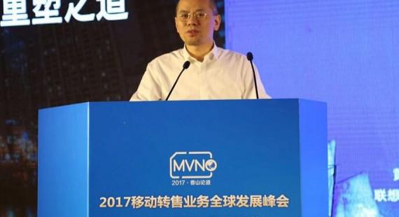巴士在线王献蜀:2017中国虚商品牌重塑之道