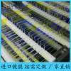 纳宏供应 AR减反射膜滤光片现货