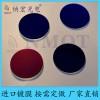 生物识别酶标仪仪器用420nm窄带滤光片
