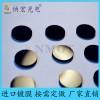 纳宏 供应黑玻璃光学滤片