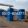 厂家直销脉冲布袋除尘器 UF型单机除尘器品质保证价格合理
