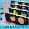 现货供应各波段紫外滤光片 可见光 红外透过滤光片