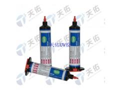 天诺玻璃与金属粘接UV胶TN6350(防水型)