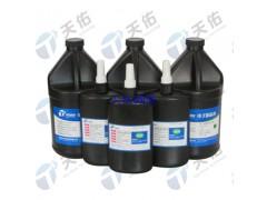 天诺塑料与玻璃粘接UV胶TN6210(柔韧性)