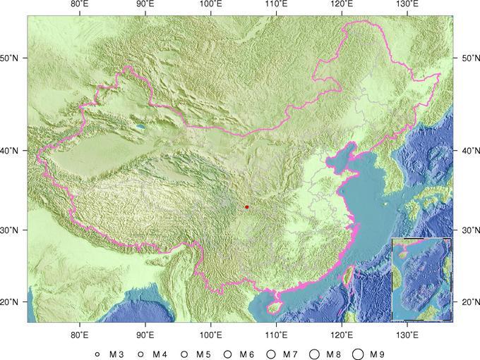 甘肃陇南地震