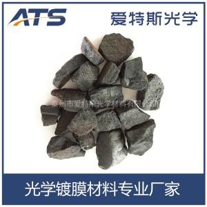 真空镀膜材料 一氧化硅 高纯SiO镀膜颗粒