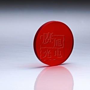 LP620nm长波通滤光片 强光手电筒滤光片 赓旭