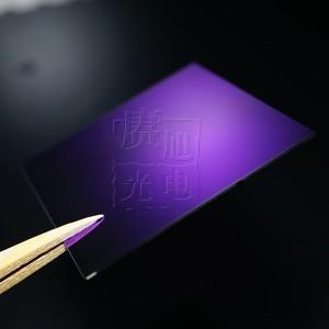 532nm窄带滤光片  酶标仪 赓旭