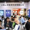 2019年盟享加中国特许加盟展-上海站