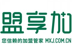 2019年盟享加中国特许加盟展-南京站