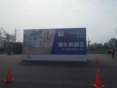 2019上海五金工具展CIHS国际展区