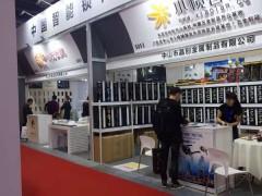 锁博会2019上海国际五金锁具展