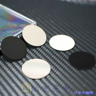 【纳宏】 供应LP长波通滤光片 LP滤光片 900nm滤光片