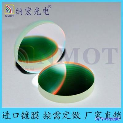 纳宏光电供应 BP532nm窄带滤光片