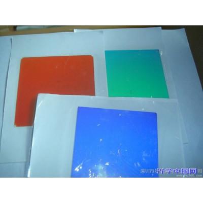 供应航宇LP滤光片长波通滤光片(LP) 滤光片