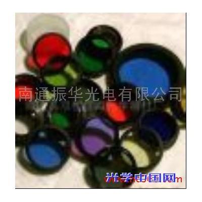 供应光学元件滤光片、滤色片