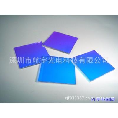 航宇光电长短通滤光片 长通滤光片