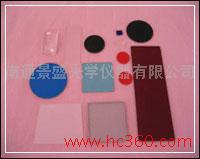 供应滤光片滤光片