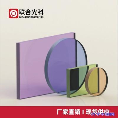 联合光科 二向色短波通滤光片 尺寸Φ25.0mm 浮法玻璃B270