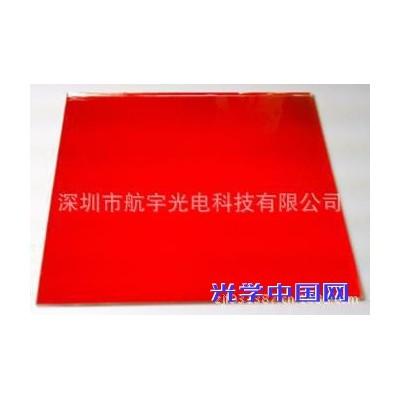 航宇光电长波通滤光片(LP) 滤光片 滤色片 美容仪器滤光片
