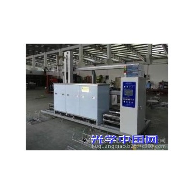 好顺超声HSA-8054TS 蓝玻璃滤光片超声波清洗机滤光片超声波