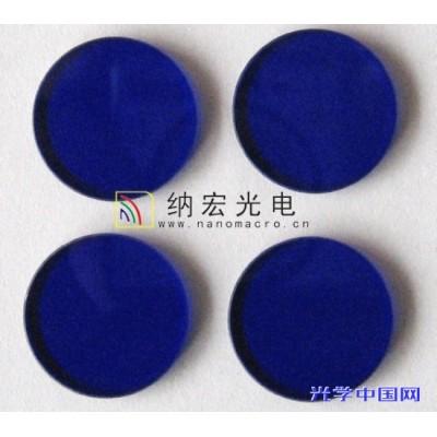 深圳市纳宏光电技术有限公司 安防监控用蓝玻璃滤光片
