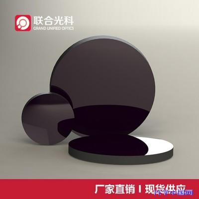 锗(Ge)平凸透镜 直径D=12.7mm 焦距F=15.0mm~40.0mm 双面透膜