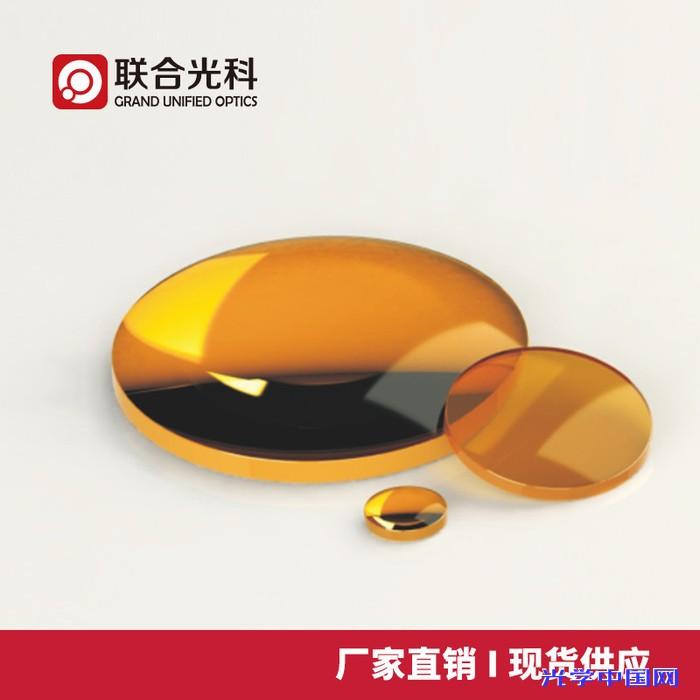 硒化锌(ZnSe)平凸透镜 直径D=12.7mm 焦距F=15.0~40.0mm 增透膜