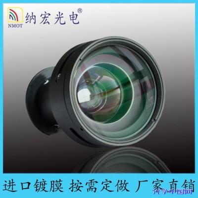 纳宏 供应 平凸透镜 平凹透镜 凹凸透镜