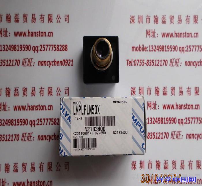 奥林巴斯OLYMPUS 50倍率消色差透镜MPLN50X