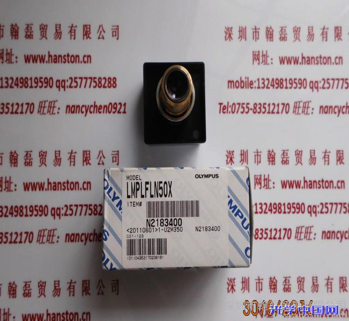 奥林巴斯OLYMPUS平场消色差透镜MPLN50X 50倍率