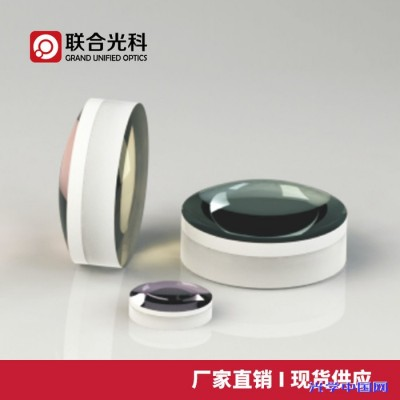 联合光科 消色差正胶合透镜 直径D=10.0mm 焦距F=16.0mm~63.0mm