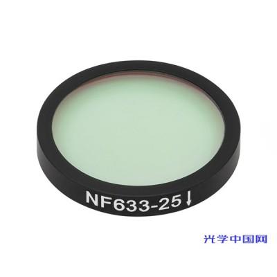 NF633-25带阻负性陷波滤光片