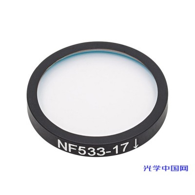 NF533-17带阻负性陷波滤光片