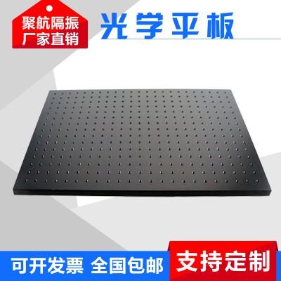 JH-LPB 铝制光学平板