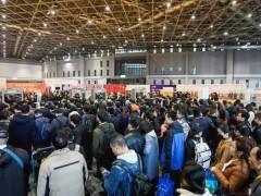 2020上海广印展apppexpo