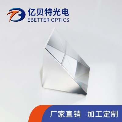 光学级 加工厂家 专业定制 各种规格 光学棱镜 来图加工